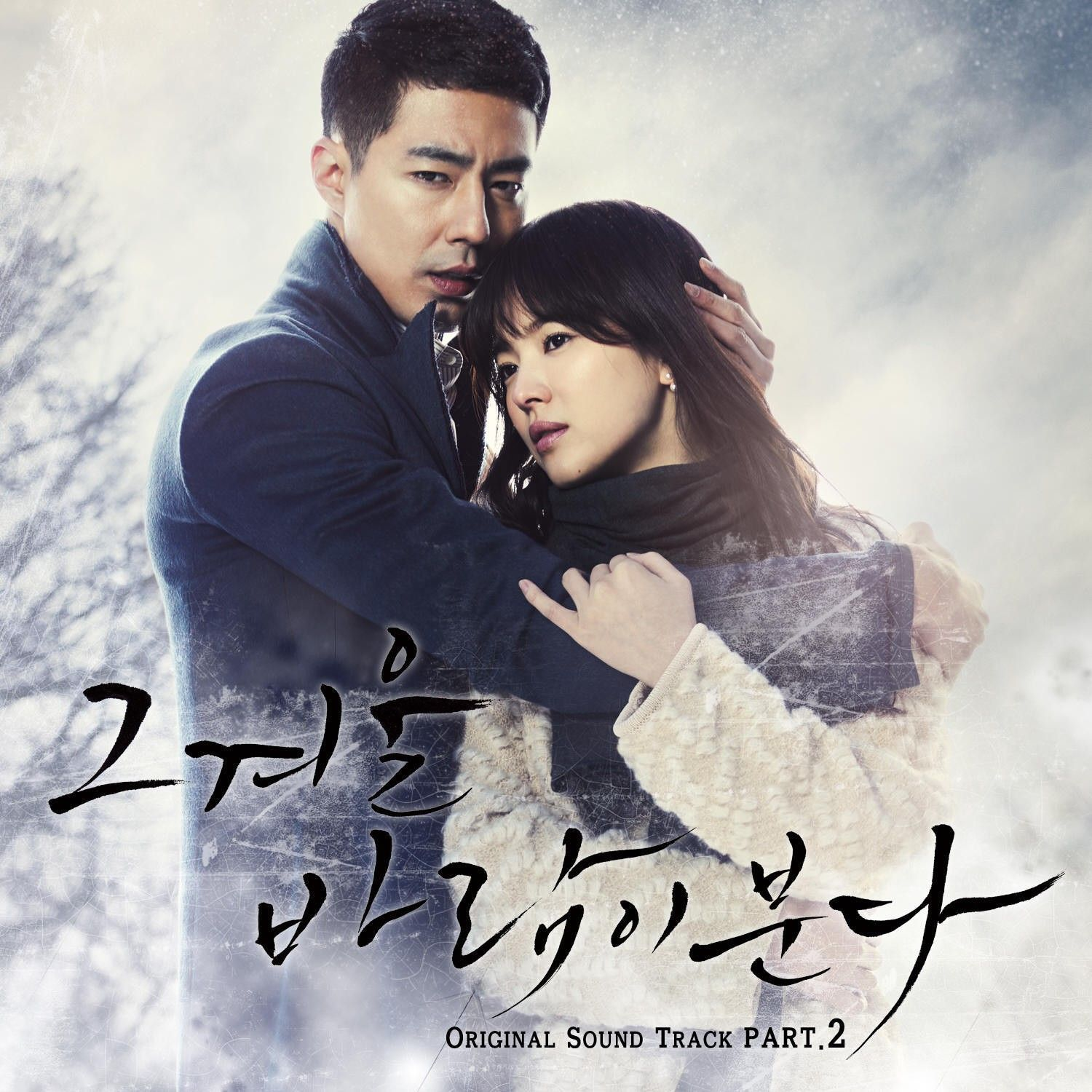 [Single] The One   That Wind, The Winter Blows OST Part.2