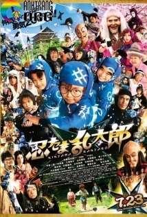 Ninja-LoE1BAA1n-ThE1BB8B-Ninja-Kids-2011