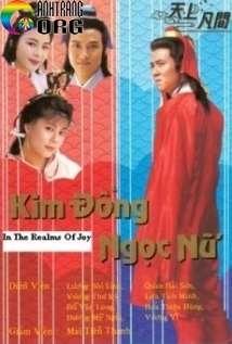 Kim Đồng Ngọc Nữ