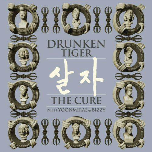 [Album] Drunken Tiger, Yoon Mi Rae & Bizzy - The Cure
